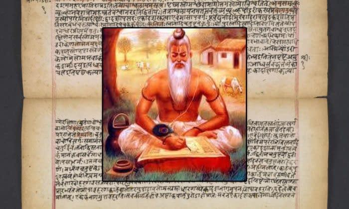 Baudhayana – Creator Of The Original Pythagoras Theorem