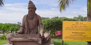 Top 9 Ancient Scientists Of India